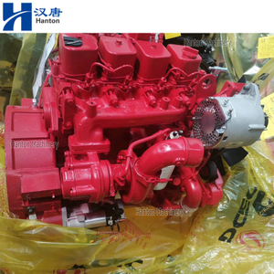 Cummins Engine B140-33 (4BTAA) in Stock #78185205