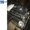 Cummins Engine 4B3.3 In Stock #68126955